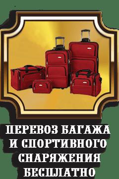 Такси из Сочи в аэропорт
